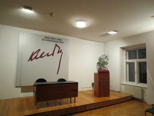Der Vortragssaal