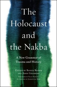 Publication The Holocaust and the Nakba