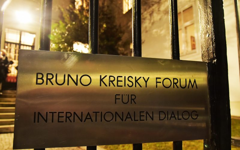 Bruno Kreisky Forum